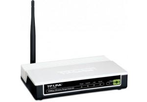 R p teur wifi profitez de votre wifi dans toutes vos for Repeteur wifi exterieur